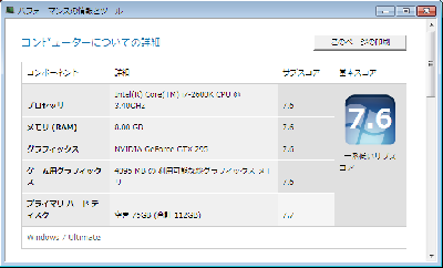 core i7 2600k windows7